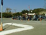 Foto California 2008 California_224