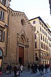 Foto Capodanno 2007-2008 Capodanno_2007-2008_087
