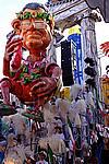 Foto Carnevale di Cento 2009 Carnevale_Cento_2009_109