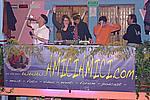 Foto Festa delle donne 2009 - Disco La Baita Festa_Donne_2009_172
