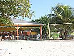 Foto Jamaica Jamaica_049