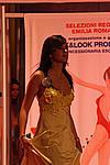 Foto Miss Italia - Selezioni Fontanellato 2008 Selezioni_Miss_Italia_177