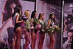Foto Miss Italia 2009 - Selezioni Fontanellato Selezioni_Miss_Italia_2009_232
