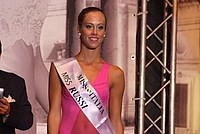 Foto Miss Italia 2012 - Finale Regionale a Bedonia Miss_Italia_2012_551