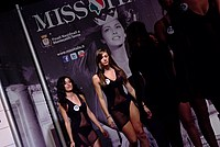 Foto Miss Italia 2012 - Selezioni Berceto Miss_Berceto_2012_467