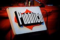 Foto Pubblico Giornale - Luca Telese 2012 Telese_Presenta_Pubblico_004