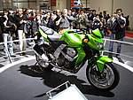 Foto Salone della Moto - Milano 2006 Salone della Moto 2006 244