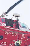Foto Vigili del Fuoco Volontari 2008 - Borgotaro Vigili_del_Fuoco_Volontari_065